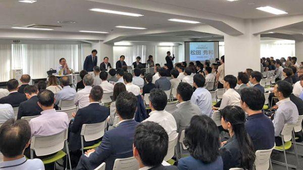 6月26日【外国人雇用協議会(JAEFN)シンポジウム】に弊社代表の松田が登壇しました