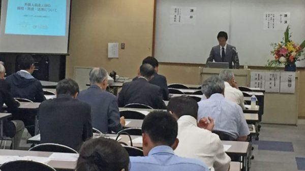 6月20日【川崎市産業振興会館ビジネスセミナー】で弊社代表の松田が登壇しました