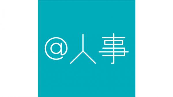 【@人事ONLINE】にて弊社外国人人材紹介サービス「1社限定面接会」の記事が掲載されました