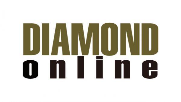 【ダイヤモンド・オンライン】に弊社外国人就職支援の特集記事が掲載されました