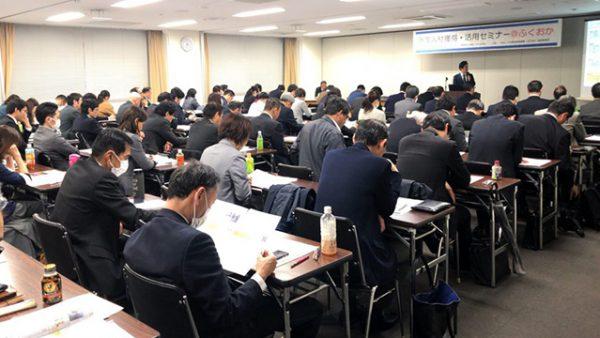 【HuReDee/福岡商工会議所/毎日新聞主催】外国人材獲得・活用セミナーに弊社代表が登壇しました