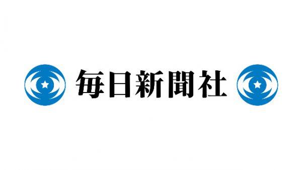 【毎日新聞】にて当社代表登壇の「外国人材獲得・活用セミナー@福岡」が紹介されました
