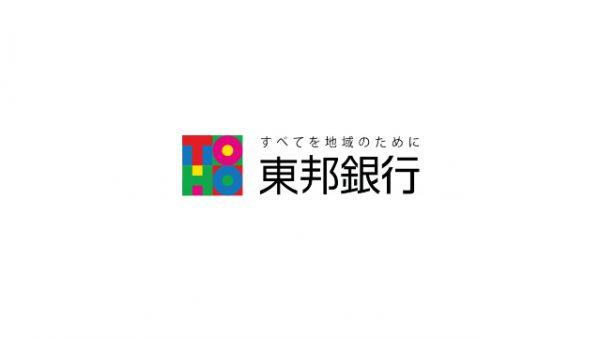 【東邦銀行】と外国人人材紹介における業務提携契約締結