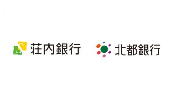 9月17日【荘内銀行/北都銀行主催】外国人材の活用 WEBセミナーに弊社代表が登壇